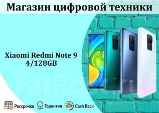 Xiaomi Redmi Note 9. Новый, 128 Гб, 3G, 4G LTE, NFC