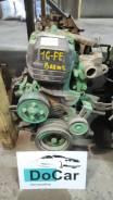 Двигатель Toyota 1G-FE Beams 4WD