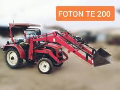 Foton Lovol. Продам Трактор Foton TE 200 с навесным оборудованием, 20,00л.с.