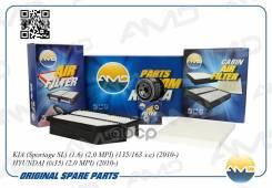 Комплект Фильтров Sportage Бензин 3 Шт Масляный, Воздушный, Салонный Premium AMD арт. AMD. SETF38