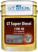 GT Oil GT Super Diesel