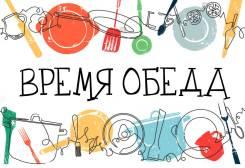 Пекарь. ИП Бородина. Улица Руднева 14г