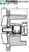 Насос охлаждения ДВС WP-P2465 [WP-P2465] WPP2465