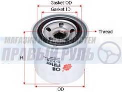 Фильтр масляный Subaru Forester / Impreza / Legacy 93 Sakura C1016 C1016
