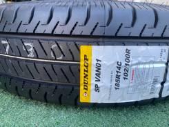 Dunlop SP Van01, 185/80 R14 8PR LT