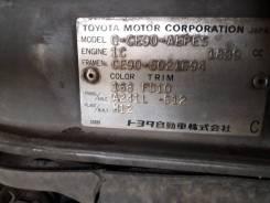 Куплю АКПП и двигатель тойота королла 1с