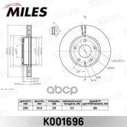 Диск Тормозной Передний Вент. D=280мм Miles арт. K001696 K001696 Miles K001696