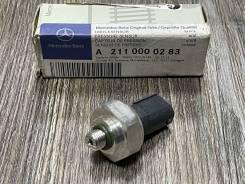 Датчик давления кондиционера Mercedes A2110000283 A2110000283