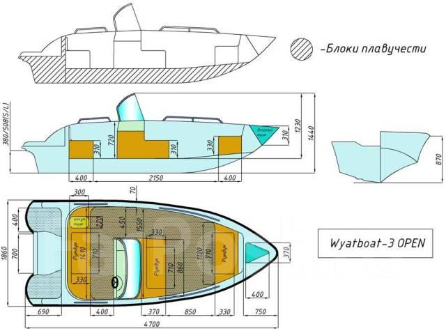 Wyatboat WB-470 Open. 2021 год, длина 4,70м., двигатель без двигателя, 60,00л.с., бензин. Под заказ