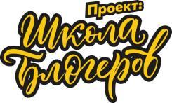 Методист. ИП Нариманидзе И.С. Проспект Океанский 131в