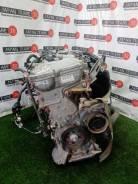 Двигатель Toyota Corolla Fielder [1900037250] ZRE142 2ZR-FE 1900037250