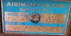 Продам 5-ти ступенчатый автомат Aisin 35-50ls