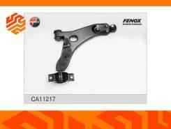 Рычаг подвески Fenox CA11217 правый передний