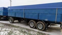 Ackermann. Продаю 3-х остный прицеп зерновоз, 18 000кг.