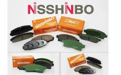 Колодки тормозные дисковые, задние, Daihatsu/Toyota Xenia, Avanza, Avanza II NP1102 nisshinbo NP1102 в наличии