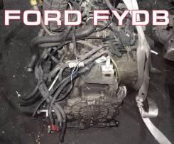 АКПП FORD FYDB | Установка Гарантия Кредит