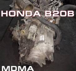 АКПП Honda B20B | Установка Гарантия Кредит MDMA