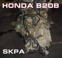 АКПП Honda B20B | Установка Гарантия Кредит SKPA
