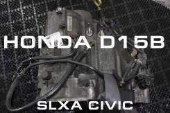 АКПП Honda D15B | Установка Гарантия Кредит SLXA