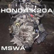 АКПП Honda K20A | Установка Гарантия Кредит MSWA