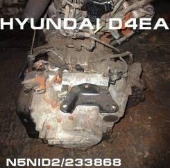 АКПП Hyundai D4EA | Установка Гарантия Кредит N5NID2/233868