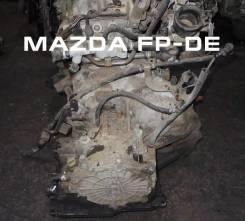АКПП Mazda FP-DE Контрактная | Установка, Гарантия, Кредит