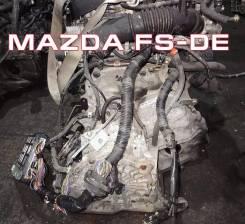 АКПП Mazda FS-DE | Установка Гарантия Кредит