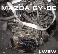 АКПП Mazda GY-DE | Установка Гарантия Кредит