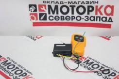 Пульт дистанционного управления для лебедки ЖЕЛТЫЙ 12V