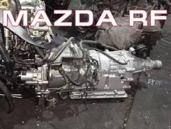 АКПП Mazda RF (дизель) | Установка Гарантия Кредит X7501