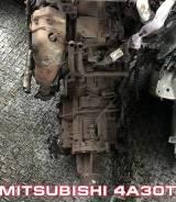 АКПП Mitsubishi 4A30T | Установка Гарантия Кредит VA412