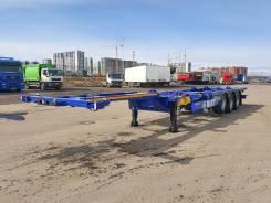 Риат. Полуприцеп-контейнеровоз РИАТ 2020 года, 32 500кг.