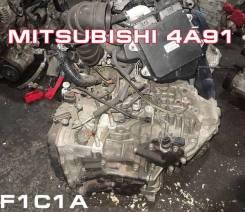 АКПП / CVT Mitsubishi 4A91 | Установка Гарантия Кредит F1C1A