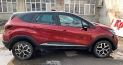 Автомобиль на запчасти Renault Kaptur 1.6 CVT 2019 год 320105254R