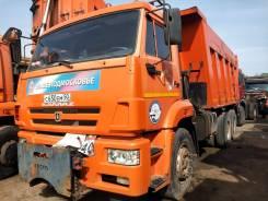 KDM ЭД-405В1. КДМ ЭД-405В1, Камаз-6520-63,2013г.