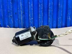 Моторчик дворников Kia Carens 2011 [981101H000] 2 1.6 G4FC, передний 981101H000