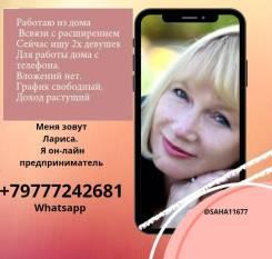 Заработать онлайн петропавловск камчатский работа в магазине сборных моделей в москве