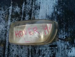 Фара противотуманная Great Wall Hover 2005-2010 H1, передняя левая