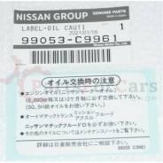 Стикер кузовной Nissan 9 9053-C9961 99053-C9961
