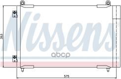 Радиатор Конд Peugeot 206 1.6hdi 04 Nissens арт. 94837 Ns94837_=Pe5258=8fc 351 317-521 [6455cw] ! 94837