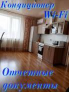 2-комнатная, улица Балабина 2. интернат, 42,0кв.м.