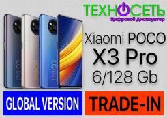 Xiaomi Poco X3 Pro. Новый, 128 Гб, Синий, Черный, 3G, 4G LTE, Dual-SIM, NFC. Под заказ