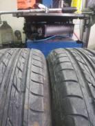 Bridgestone Ecopia EX10, 185/65R14