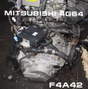 АКПП Mitsubishi 4G64 | Установка Гарантия Кредит F4A42