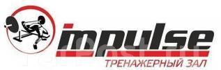 Администратор рецепции. ООО Импульс Холл. Проспект Красного Знамени 91