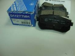 Колодки тормозные задние Kashiyama D11277MH Kia Picanto/Hyundai ix20 D11277MH