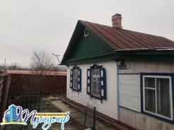 Продается дом в г. Артеме. Улица Луговая 49, р-н Артем 1, площадь дома 61,1кв.м., площадь участка 1 044кв.м., колодец, электричество 15 кВт, отопл...