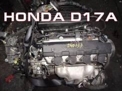Двигатель Honda D17A | Установка, Гарантия, Кредит