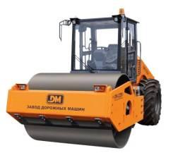 Завод ДМ DM-614. Каток грунтовый DM-614 комбинированный