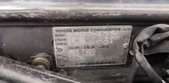 Двигатель Toyota Celica ST202 3S-GE